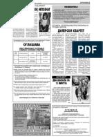 16 strana.pdf