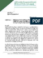 Letter to Myanmar President Thein Sein