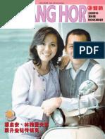 2009_Novmagazine_C