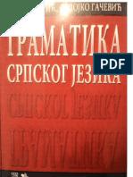 Gramatika_srpskog_jezika