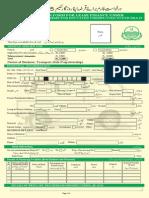 BOP Download Application Form Apna Rozgar Scheme