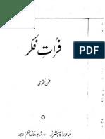 Furat-e-Fikr mohsin-naqvi