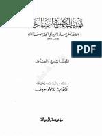 tkar29.pdf