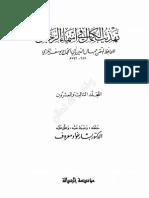 tkar23.pdf