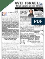 Bulletin 74