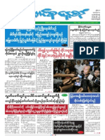 Union Daily_6-11-2014 Newpapers.pdf