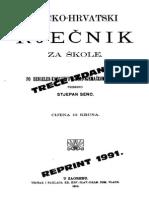 [Stjepan Senc] Grčko-hrvatski Rječnik