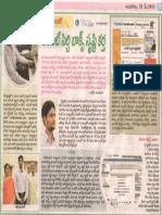 Yugandhar Andhrajyothy