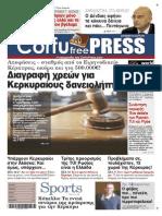 Corfu Free Press - Issue 4 (2/11/2014)