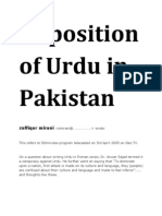 Imposition of Urdu in Pakistan