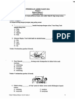 Final Exam 2014 - Tahun 5 - BM Pemahaman