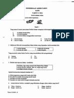 Final Exam 2014 - Tahun 5 - Sains Bahagian a Dan B