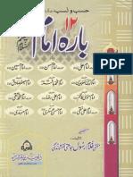 Bara-Imam (1)