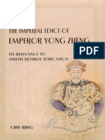 The Imperial Edict of Emperor Yong Zheng