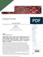 An Outline of Taiji Theory _ Brennan Translation