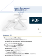 IISGT-L09-Simcode_Bio_20P.pptx