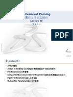 IISGT-L12-AdvancedParsing_Bio_16P.pptx