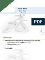 IISGT-L14-TaskPlan_Bio_12P.pptx