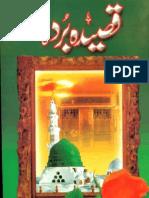 Sharah Qaseeda Burda Shareef by Allama Noor Bukhsh Tawakkali R.A