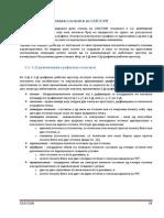 2D i 3D Primitivni Elementi i Matematicki Transformacii Vo 2-D