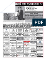 BBA Leaflet 2071