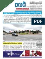 7.Nov_.14_mal.pdf