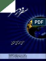 Safar Dar Safar by Mufti Muhammad Taqi Usmani