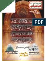 Monthly Fyoozat Mohrram 1436H,November 2014