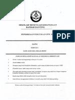 Trial Sc K1 Selangor 2014