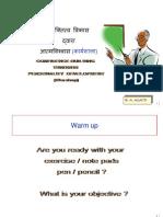 Confidence building through Personality Development Jan.14.ppt