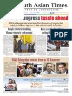Vol 7 Issue 28 - Nov 8-14, 2014