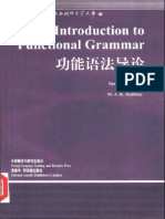 Halliday - An Introduction to Functional Grammar, 2E