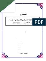 .7.pdf