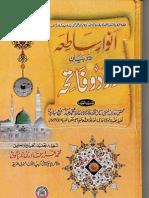 Anware Satia PDF