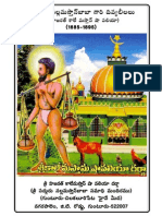 Sri Nalla Mastan Baba Leelalu