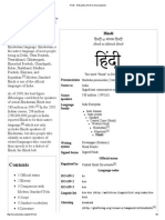 Hindi - Wikipedia, The Free Encyclopedia
