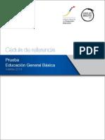 CedulaDeReferenciaQuieroSerMaestroEducacionGeneralBasica