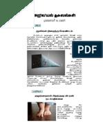 Science NewsDec09