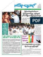 Union Daily_9-11-2014 Newpapers.pdf