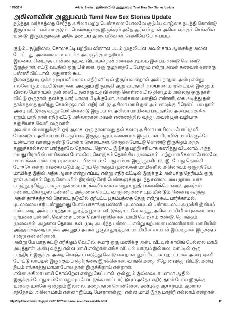 Tamil sex stories pdf scribd