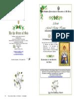 2014- 12dec - St Spyridon -Hymns