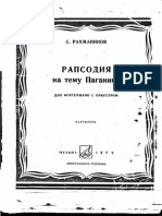 IMSLP11394-Rachmaninoff-Rhapsody on a Theme by Paganini Orchestral Score (1)