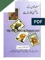 Musalmanoo K Scienci Karnamy.pdf