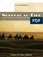Nukhbat Al Fikr