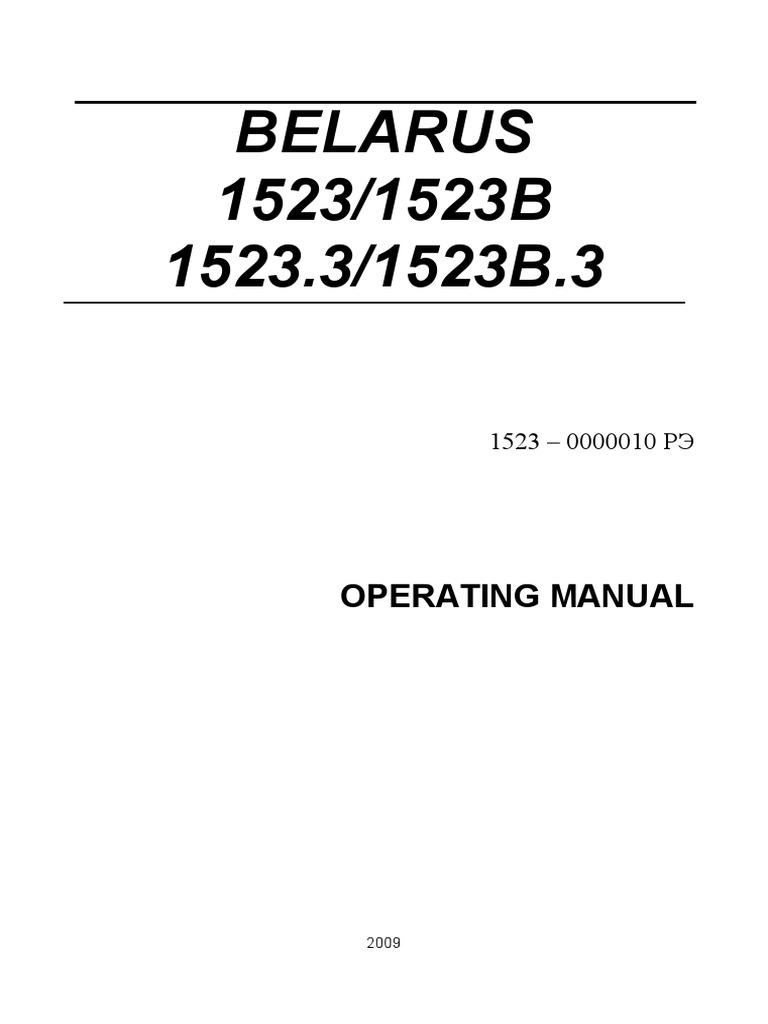 Belarus 1523 OM Series Manual Tractor Transmission Mechanics