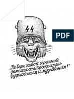 Baldaev d Russian Criminal Tattoo Encyclopaedia Enciklopediy