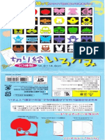 Plantillas de Papel Para Recortar - Jap