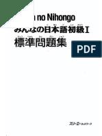 Minna no Nihongo I- Hyoujun Mondaisyuu
