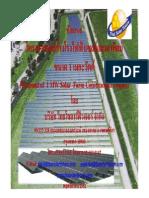 Solar Farm 1 MW by Thaisolarfuture