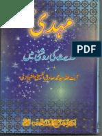 Imam Mehdi Hadeese Rasool Ki Roshni May